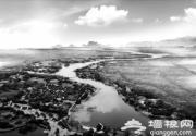 北京世园会主推绿荫游览 园区效果图首次公布