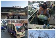 北京地铁14号线中段开通 探寻神秘时尚北京城