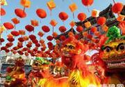 2019天津春节庙会汇总