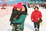 第四屆北京工體冰雪嘉年華盛大開幕