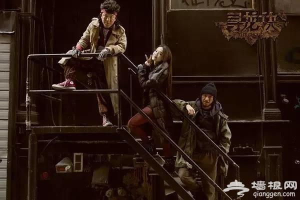 就着《寻龙诀》,聊聊北京城风水布局[墙根网]