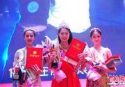 2015世界旅游小姐中国区总决赛完美落幕