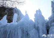北京冬天去哪玩 京郊冰瀑最美地大盘点