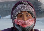 内蒙古呼伦贝尔现-45.1℃极寒天气