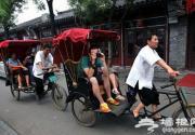 北京元旦怎么过 耐人寻味的老北京胡同游玩线路推荐