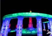 2016元旦去北京鳥巢看冰雕展 堪比哈爾濱的冰雪大世界