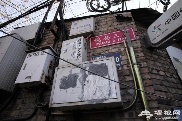 炮局胡同处中心城区,竟然仍旧炮楼林立[墙根网]