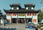 上海旅游新去处 枫泾古镇