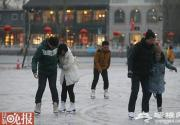 颐和园、北海、什刹海多个冰场开放