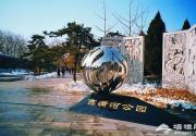 北京旅游景点 细数导游不会带你去的地方
