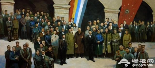 100年前的元旦,北京发生了什么?[墙根网]