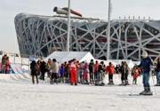 鸟巢滑雪场元旦开业 匠心打造冰雪盛宴