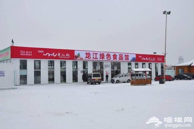 哈尔滨冰雪大世界旅游全攻略之美食篇[墙根网]