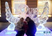 """第32届中国·哈尔滨国际冰雪节开幕  哈尔滨变身冰雪""""不夜城"""""""