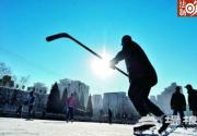 北京老炮儿护城河冰面滑野冰
