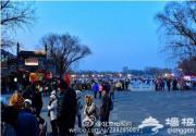 2016北京什刹海冰场夜场门票价格及开放时间