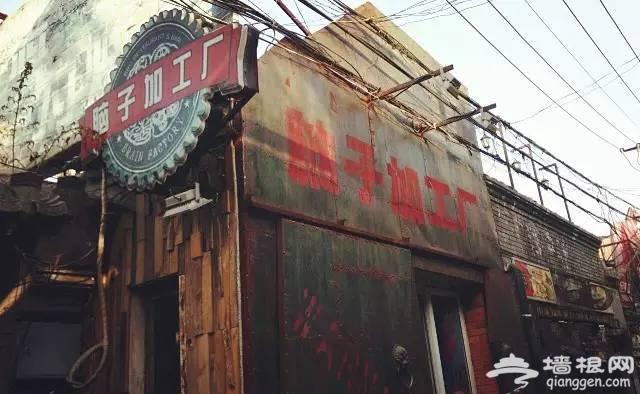 北京15家最奇葩的觅食地!求各位老板的脑洞体积![墙根网]