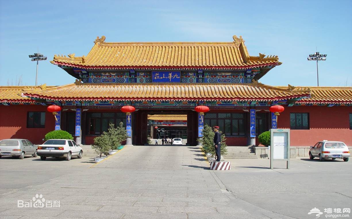 泡温泉去哪里 北京昌平区温泉大盘点[墙根网]