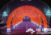 猴年春节 塘沽夜幕 流光溢彩