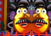 北京西单张灯结彩迎猴年