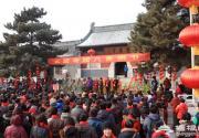 2016年北京房山云居寺将举办腊八舍粥活动