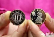 2016年生肖猴纪念币发行 北京市民排长队兑换