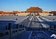 历史之谜:谁设计了故宫?