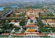 20世纪四拆故宫计划始末