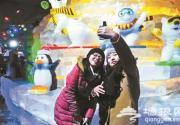 冰雪冬奥乐园相延庆 龙庆峡冰灯艺术节开幕