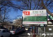 北京有多少带口字的地名,说出来吓死人