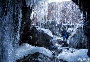 北京深山现冰瀑景观