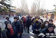 雍和宫数千市民喝腊八粥求福