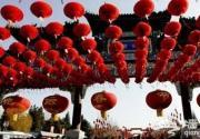 2016年春节北京旅游攻略大全