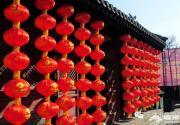 2016年天津独乐寺庙会