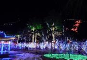 2016年延庆龙庆峡冰灯节 流光溢彩与冰雪共舞