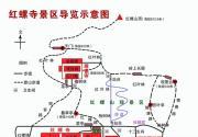 北京红螺寺景区已恢复办理登山卡年票