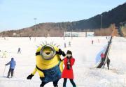 2016北京莲花山滑雪场春节元宵节活动汇总