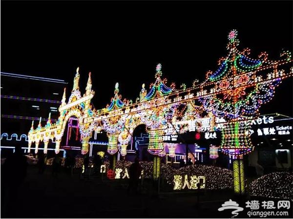 龙庆峡冰灯艺术节全景打造冰雪冬奥乐园[墙根网]