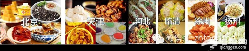 2016北京通州運河文化廟會有什么好玩的?
