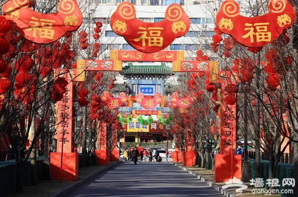 2016年北京新春庙会大盘点[墙根网]