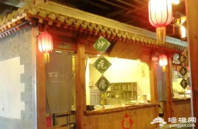 想在北京吃面食?您奔这儿走![墙根网]