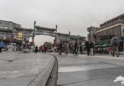 八大胡同 老北京正在消失的记忆