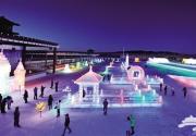 达茂旗冰雪主题园