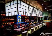 智香日本料理 剁手也要吃的蓝鳍金枪鱼