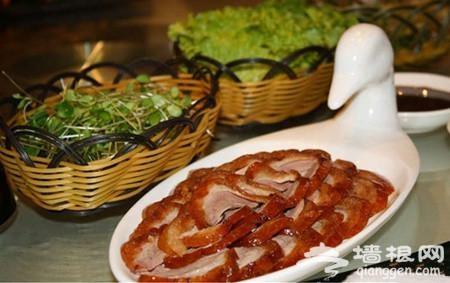 大北京的老字号餐馆,有没有好吃不贵的?[墙根网]
