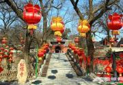 北京过大年 北京春节期间活动盘点