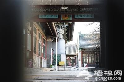 探访北京王府现状:部分成大杂院[墙根网]