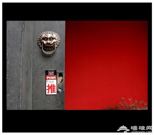 老北京这样叫太阳,多少人不知道?[墙根网]
