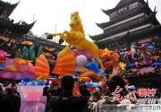 2014上海豫园灯会正月初一举办