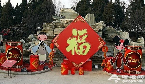 圆明园庙会今年不办了 疑利用中华民族伤疤挣钱与年味不符